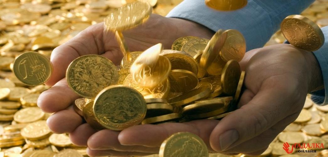 Заговор на деньги в Сургуте